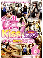 """Lesbian Kiss"""" Smooth-Talking Leads to First Lesbian Experience 6 下載"""