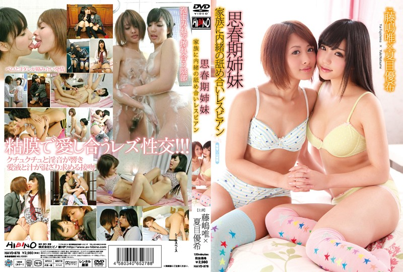 HAVD-878 free jav Adolescent Stepsisters. Lesbians Licking Each Other Behind Their Family's Back