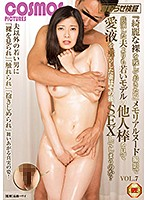 "A Cuckold Investigation ""I Want To Record My Beautiful Naked Body For Posterity"" When She Participated In A Memorial Real Nude Photo Session With A Young Model With A Big Cock, She Began To Drool With Lust And Forgot All About Her Husband, But Will She Fuck Him Too? vol. 7 Download"
