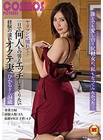 Admiring Sluts... Late Blooming Wife With Little Experience Wants To Fuck Tons Of Men In One Day Hikaru-san 34 Years Old Download