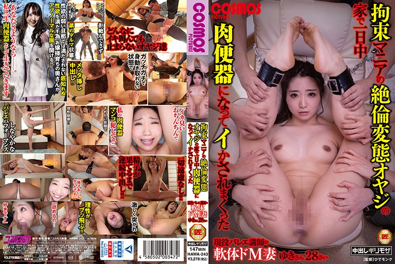 HAWA-243 japanese adult video Real-Life Sub Ballet Teacher's Nimble Body Tied Up By A Hung Older Man With A BDSM Fetish – Her