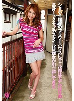 Magazine Model Gal 172cm Tall Girl Moved into my Next Door! Download