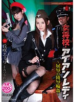 Humiliating Gang-rape For The Iron Ladies Of The Mistress School Download