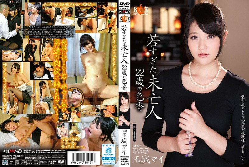 HBAD-275 porn hd jav Very Young Widows: At 22, She's Very Charming – Mai Tamaki