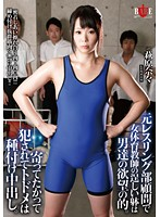 This Former Wrestler Is Now A PE Teacher, And She Wants To Use Her Strong Body On Men! They'll Tag Team Her, Overpower Her and Then Creampie Her! Nana Hagiwara Download