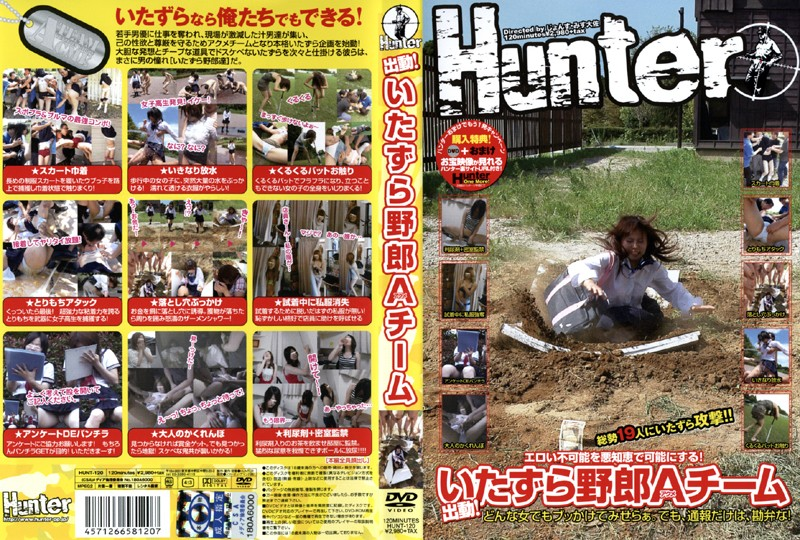HUNT-120 On The Move! Orgasm Prankster's A Team - Variety, Pranks, Outdoor, Other Fetishes