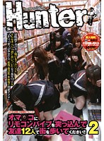 Big Bucks for the Shameful Job Schoolgirls Limited! Walk around town with 12 Friends with a Vibrator in your Pussy! 2 Download