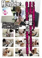 Perverted Language Teacher Secretly Puts a Surveillance Camera at the School Infirmary and Gets Interesting Videos... Download