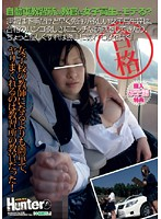 Schoolgirls Like Driving Instructors? The Schoolgirls Who Want Their Driver's License Fast, But They're Bad At Driving. They Tempt Me Sexually Just So They Can Pass. If You Treat Them Kindly They Fall In Love And Open Their Legs! 下載