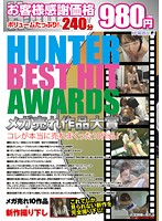 HUNTER BEST HIT AWARDS Mega Sale Title Price Download
