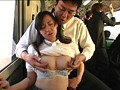 A Young Lady From A Prestigious School Approaching A Rebellious Age Who Gets Turned On When A Dick Sticks Her In The Butt On A Crowded Bus! preview-15