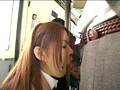 A Young Lady From A Prestigious School Approaching A Rebellious Age Who Gets Turned On When A Dick Sticks Her In The Butt On A Crowded Bus! preview-2