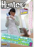 Since I Can't Go To The Bathroom On My Own, I Asked The Pretty Nurse Who Brings My Bedpan To Look At My Ecstatic C*ck, And She Secretly Jerked Me Off! 2 下載