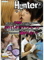 The Careless Bodies Of Girls Who Come To The Dentist Just Before Their Periods Are So Horny They Get Wet Just From Having Someone Come Near And Feeling Their Breath On Their Skin! Such Sensitive Girls Don't Mind When I A Dirty Female Dentist Does Naughty Things To Them! 下載