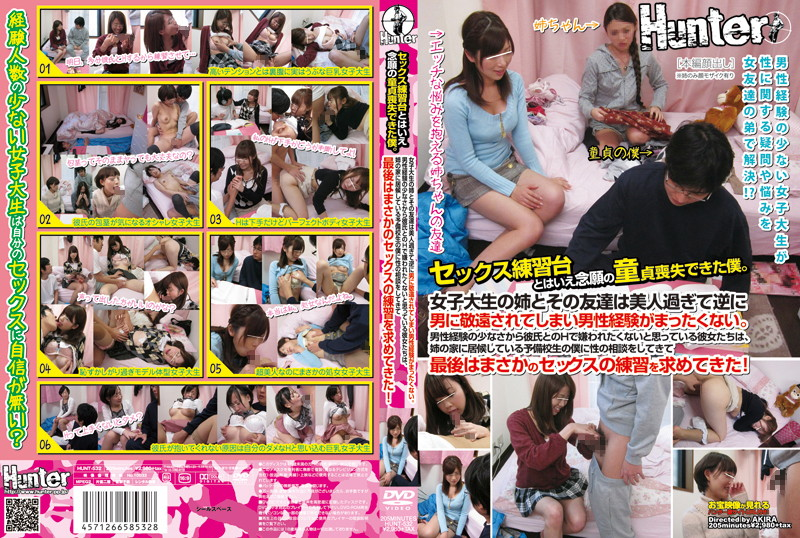 HUNT-532 tokyo tube I lost my virginity during Sex Practice. College Girl's Sister and her Virgin Friends Went Blind