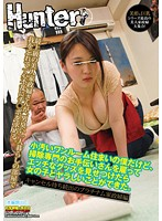 I Live In A Dirty One-Room Apartment, But After Showing Some Adult Goods To The Cleaning Lady I Was Able To Sleep With Her. Platinum Maid Compilation 下載
