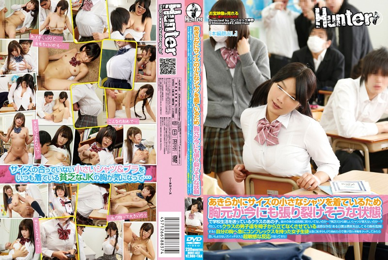 HUNT-837 free jav porn That Shirt Is Clearly Too Small For Her – A Schoolgirl Goes To Class With Her Cleavage Ready To