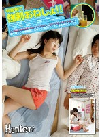 Forced Bed-Wetting With A Diuretic! The Schoolgirl Friend My Daughter Brought Home Is Utterly Adorable, But... She Shows Up Late, Makes My Daughter Wait On Her, And Is Just An Ill-Mannered Brat! Download