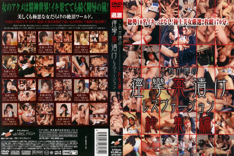 IATS-301 download or stream.
