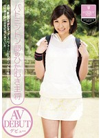 """She Goes By The Name """"O*shio Of Akita!!"""" Every Boy In School Came To The Badminton Match To See Her Panty Shots Under Her Uniform. The Badminton Captain Makes Her AV Debut. 下載"""