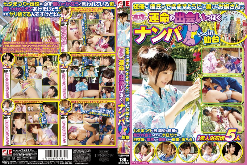 IENE-285 jav hd stream Picking Up Girls In Sendai. We Seduced A Young Lady Who Wrote My Wish Is To Get A Boyfriend And