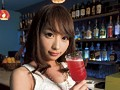 Drunk Kiss Magic,Perverted Drunk Girl Yukina Minamino preview-3