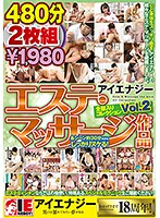 Love Energy Massage Parlor Full Collection Vol.2 480 Minutes Download
