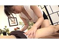 (1ienf00034)[IENF-034] A Massage Parlor Where The Girls Constantly Flash Their Nipples Download 18