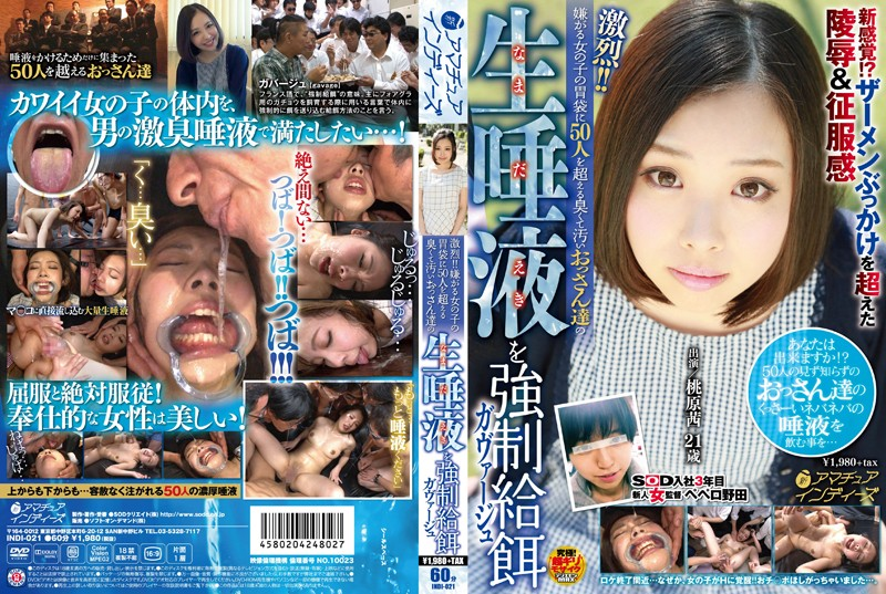 INDI-021 jav movie Akane Momohara Intense! An Unwilling Girl Gets Forced To Drink The Drool From Over 50 Filthy, Smelly Old Men With A