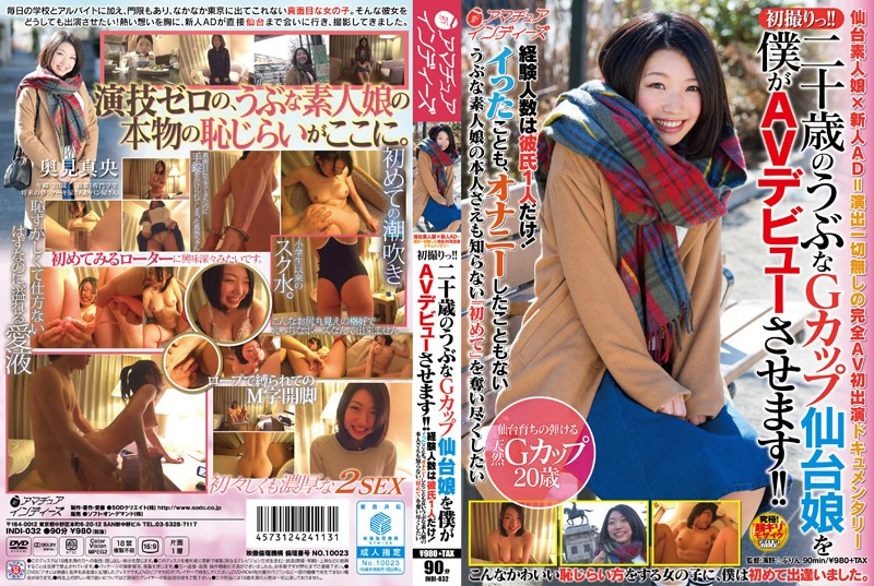 INDI-032 watch jav First Film! I Will Make This Pure 20 Year Old G Cup Girl From Sendai Debut! Mao Okumi.