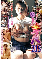 Chasing FUCK!! Consecutively Picking Up Married Chicks 215 - Crossing The Koedo River Kneeling In Tokorozawa 下載