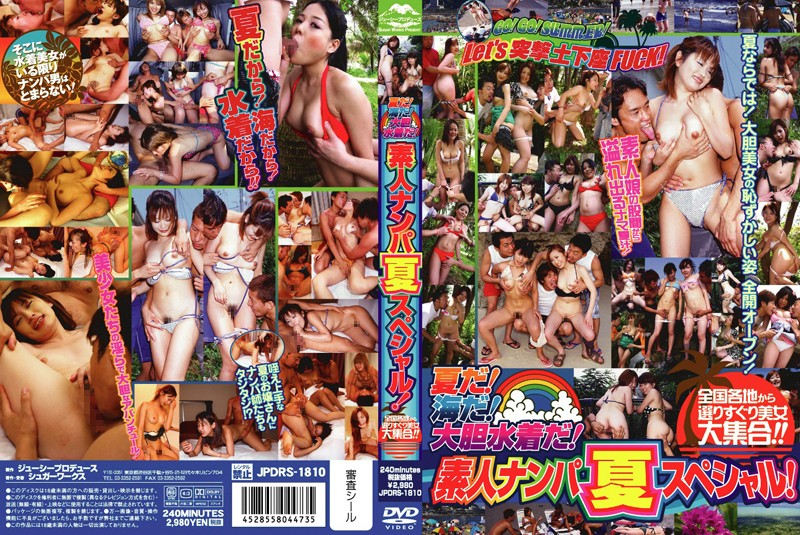 JPDRS-1810 jav free It's Summer! The Sea! Skimpy Swimsuits! Hand Selected Beauties From Across The Nation!! Amateur