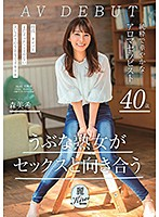 A Naive Mature Woman Faces The Subject Of Sex, Head On A Pure And Elegant Aroma Therapist Miki Mori 40 Years Old Her Adult Video Debut Download