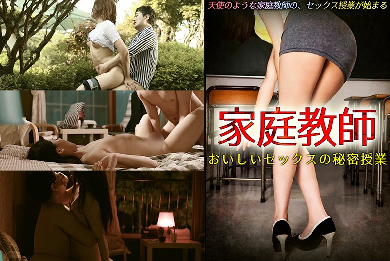 (1kping00029)[KPING-029] The Private Tutor - A Secret Lesson Filled With Delicious Sex - Download