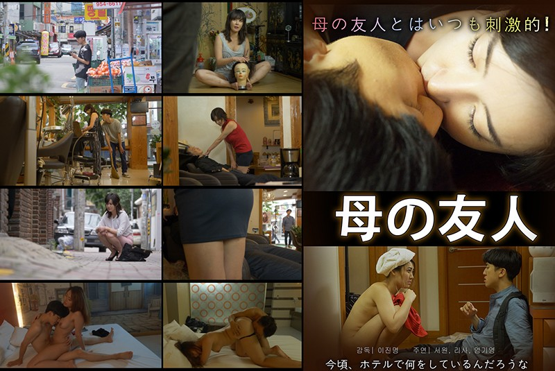 (1kping00040)[KPING-040] Mom's Friends Download