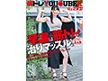 """(1kuse00005)[KUSE-005] """"Premature Ejaculation Can Be Fixed Through Strength Training!"""" Serious Sex, No Scripts, 4 Fucks *An Amateur Babe Who's Into Cum Swallowing Is Getting A Full Menu Of Muscular Sexual Treats # Yota Chan Is Getting Her Slut On Download 1"""