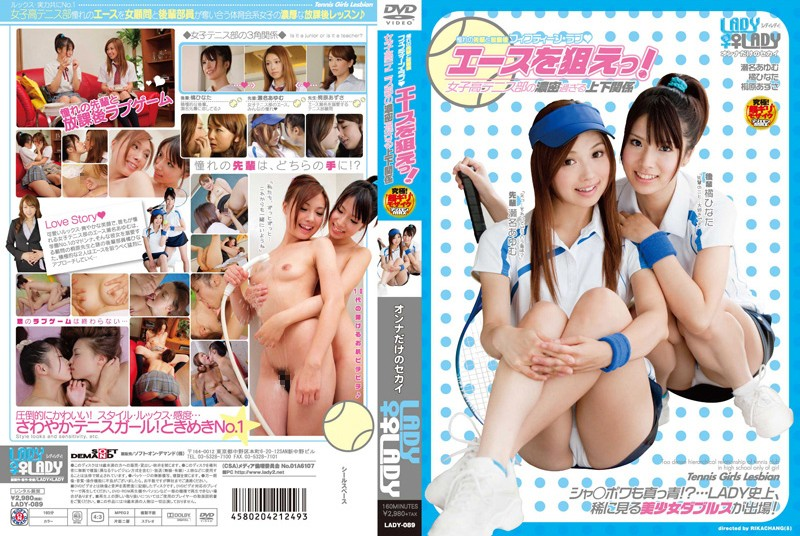 LADY-089 jav free streaming Take Out The Ace!