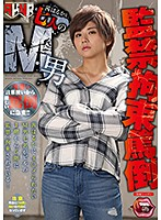 Haruka Akane And 7 Masochist Men Download