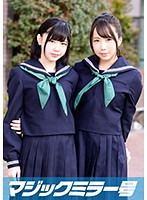 Yume-chan (18 Years Old) Minori-chan (18 Years Old) The Magic Mirror Number Bus These Two Best Friends Are Getting A Deep Pussy Cleansing!! They're Both Getting A Total Of 100 Liters Of Water Flushed Into Their Pussies!! Download