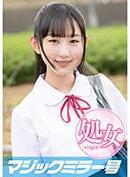 Rikopin (18) Magic Mirror Number: It's Almost Summer Vacation! Country-raised Schoolgirls in Summer Clothes Get First Taste of Powerful Sex Toy Orgasms! Download