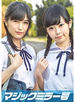 Yocchan (18 Years Old) Umi-chan (18 Years Old) The Magic Mirror Number Bus Summer Vacation Is Almost Here! These Country Schoolgirl Babes Are In Their Summer Uniforms And Playing With Sex Toys For The First Time In A Furious Orgasmic Experience! Download