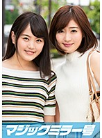 麻紀(22)真奈美(22)マジックミラー号学校では教えない!超高学歴のマジメな女子大生が圧迫ポルチオマッサージで愛液ダラダラの淫乱覚醒!(Maki (22 Years Old) Manami (22 Years Old) The Magic Mirror Number Bus They Do Not Teach This Stuff At School! An Ultra Highly Educated College Girl Gets A Highly Pressurized G-Spot Massage And Now She Has Awakened Her Latent Desires In Wet And Wild, Dripping Lust!) 下載