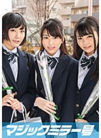 Miyo (18), Airi (18), Kiko (18). Schoolgirls In The Magic Mirror. Their First Sixsome! Download
