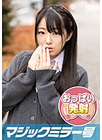 Kokoa. Tit-Groping Interview. Not A Child Anymore But Not Quite An Adult- Youthful Sexiness! She Won't Have These Tits Forever! Download
