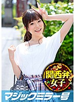 She's Moaning And Groaning In A Kansai Dialect The Magic Mirror Number Bus In Osaka Taetae (21) Download