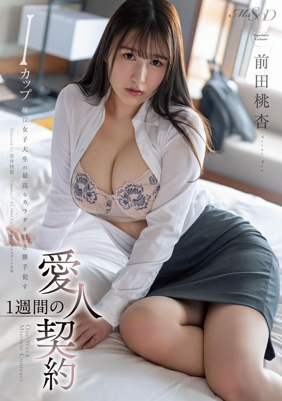 [MSFH-034] I Spent A Week Fucking The Shit Out Of An I-Cup Titty Real-Life College Girl And Enjoying Her Spectacular Body, After Signing A Lover's Contract With Her Moe Maeda