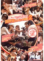 Students' Erotic Group Bullying 2 Download