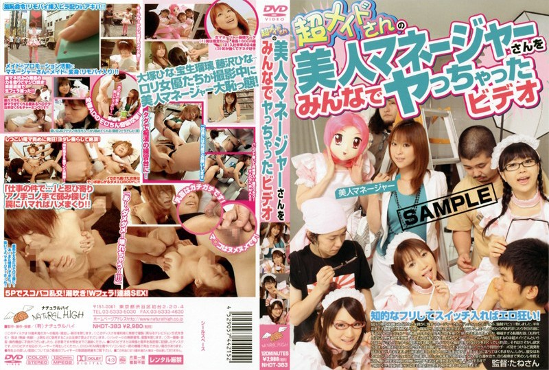 NHDT-383 Super Maid's Gorgeous Manage Gets Gang Banged - Various Worker, Threesome / Foursome, Squirting, Genital Close-Up, Cowgirl