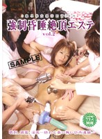 Forced Comatose Fucking Salon vol. 2 Download