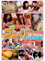 Naive!! Picking Up Blushing Amateur Girls (Osaka Edition) Download